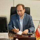 وبسایت دکتر فرزاد فلاحیان